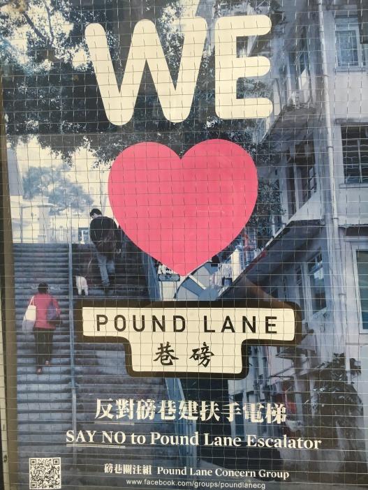 Plakat sprzeciwiający się intstalacji schodów ruchomych na Pound Lane