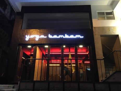 Yoga bambam, Hong Kong