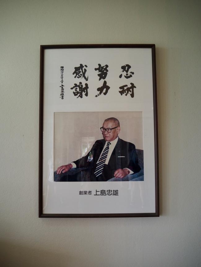 Creighton - Wasaru
